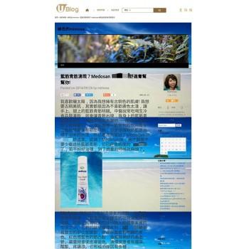 瑞士百年經典 青筋藍筋舒適精華 (75ml) 全城熱賣 CH-7048 (此產品可以到各美康專門店以優惠價購買:mekim.com/zh-hant/meka-shops)