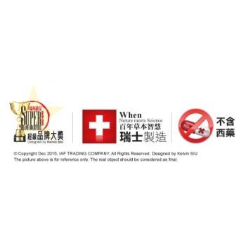 瑞士百年科研 收緊減肥膏(合咖啡因、L-Carnitine) CH-3003