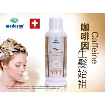 瑞士咖啡因洗髮水 /5第2代新配方 CH-2214