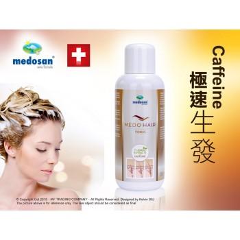 瑞士咖啡因健髮營養精華/ 新配方第2代 CH-2215