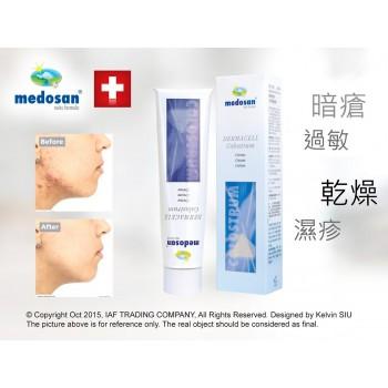瑞士百年經典 抗敏修護霜 (牛初乳) 頑強濕疹、修復、敏感部位、面部、BB皮膚 CH-4244