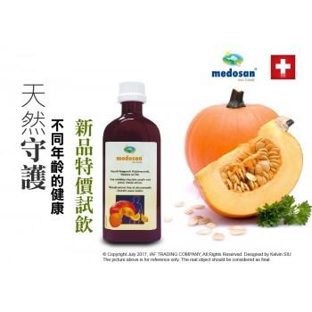 南瓜子花粉精華(維護全家大小健康) CH4604